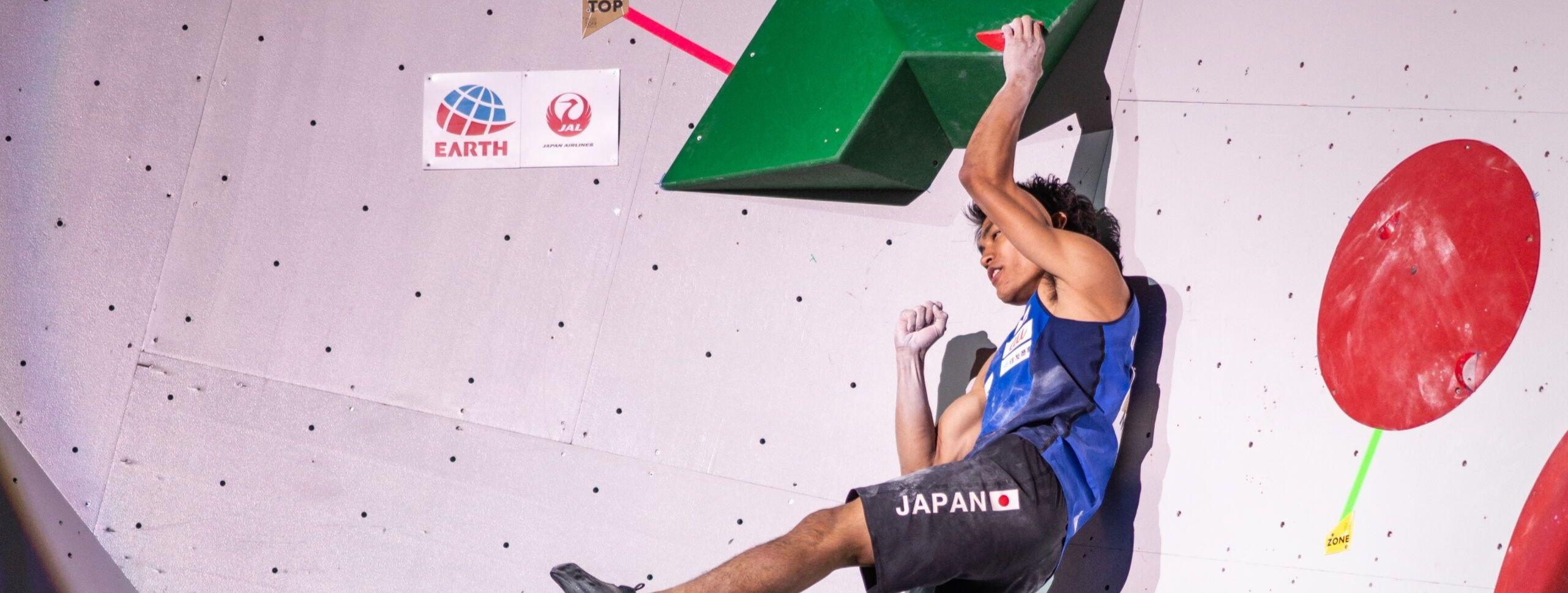 Narasaki Earns Second World Championship Title