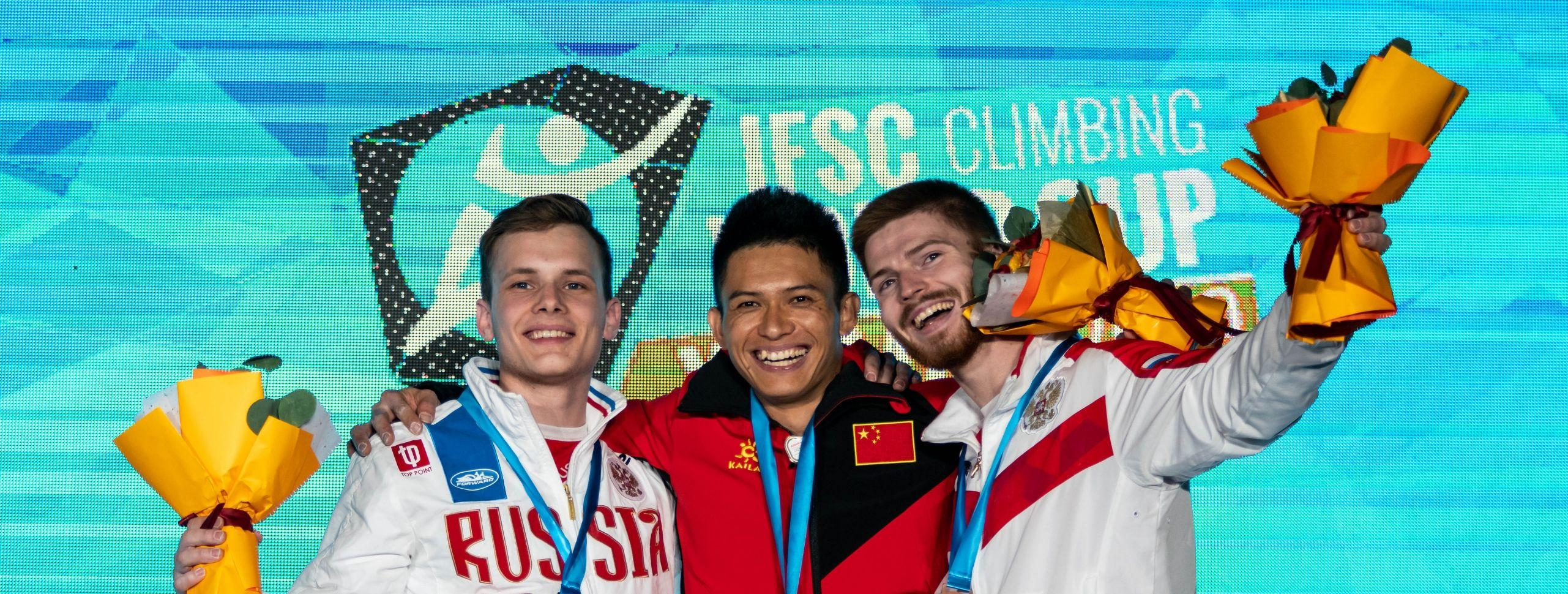 Gold for China and a New World Record