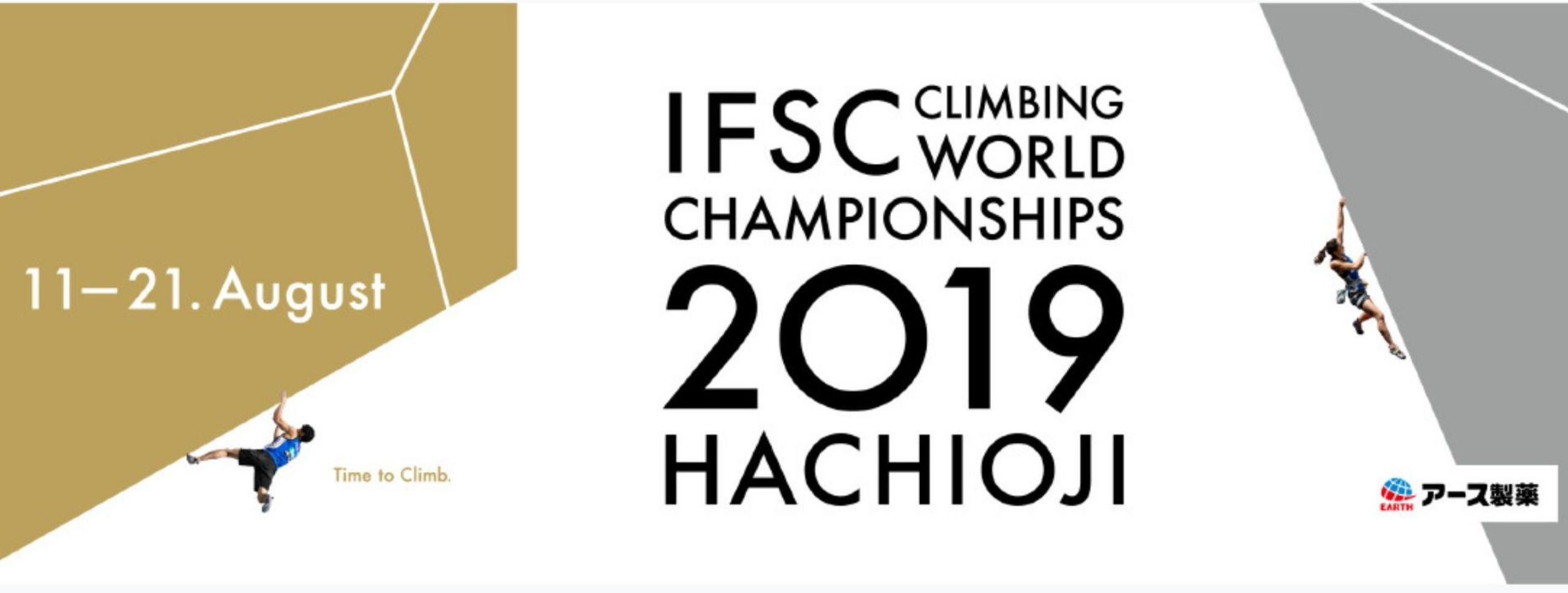 Updated IFSC Climbing World Championships 2019 Combined Qualification Schedule