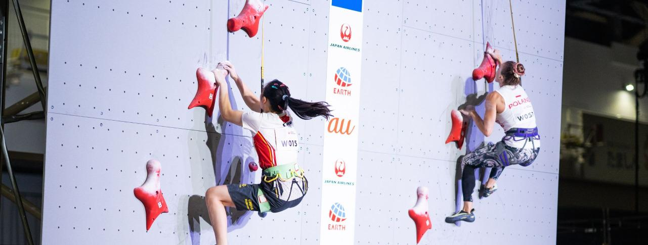 IFSC Combined Qualifier to Receive International Broadcasting Coverage